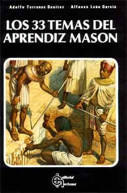Iniciación Masónica - Aprendiz Masón [Libros]