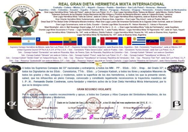 Gran Segundo Vigilante - IPH FERNANDO DURAN CONTRERAS - septiembre  03-2015